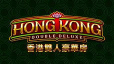 Topart hong kong double deluxe